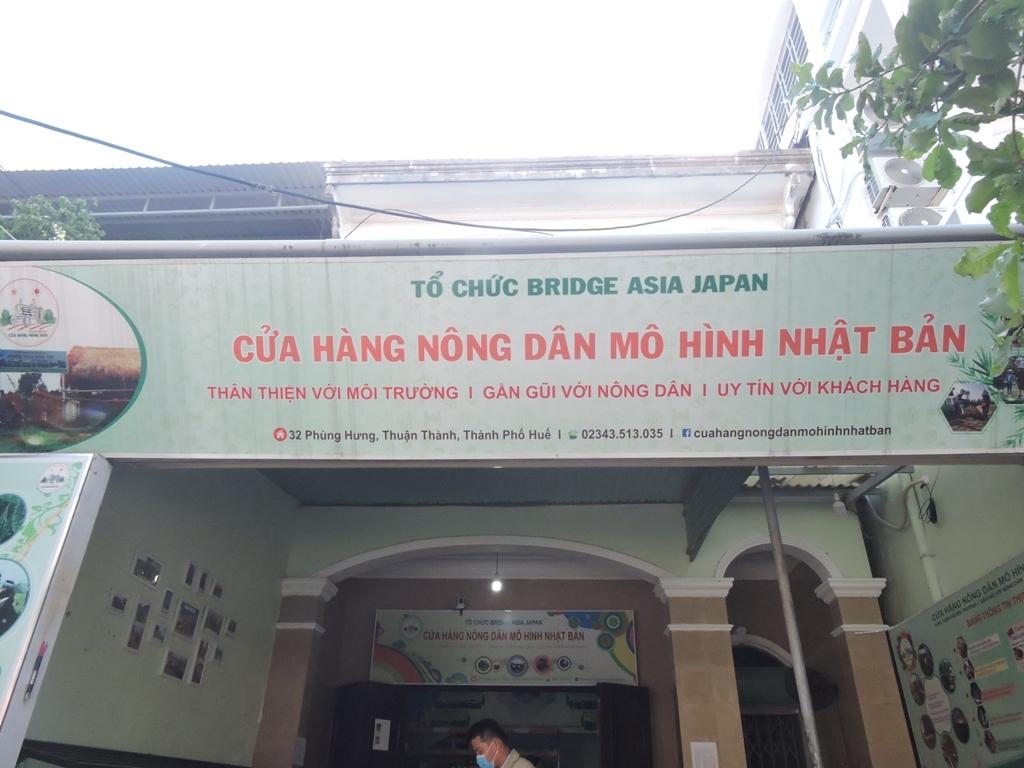 ウイルス ベトナム 新型 コロナ